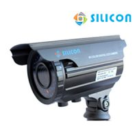 CAMERA SILICON OUTDOOR RS-829CMT