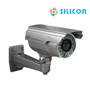 CAMERA SILICON OUTDOOR RS-937S-3